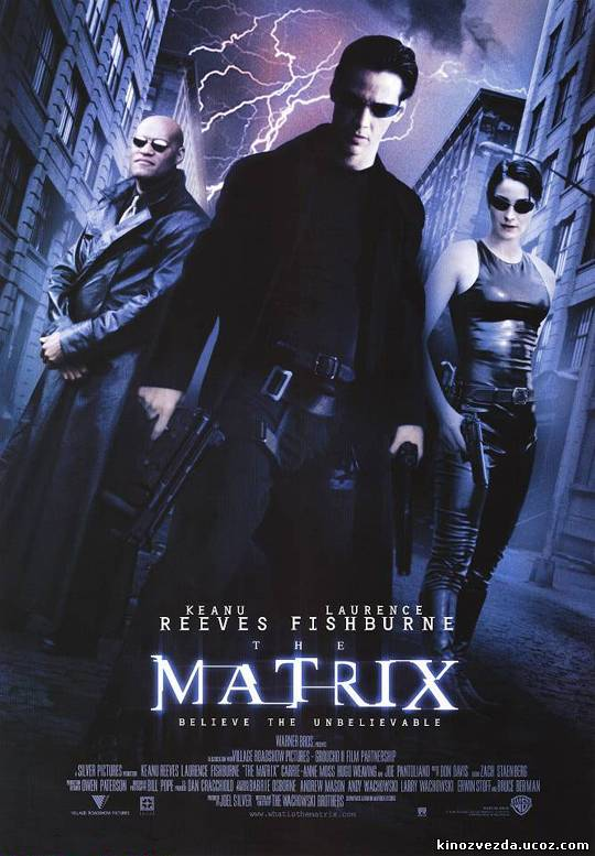 Матрица / The Matrix (1999) смотреть онлайн