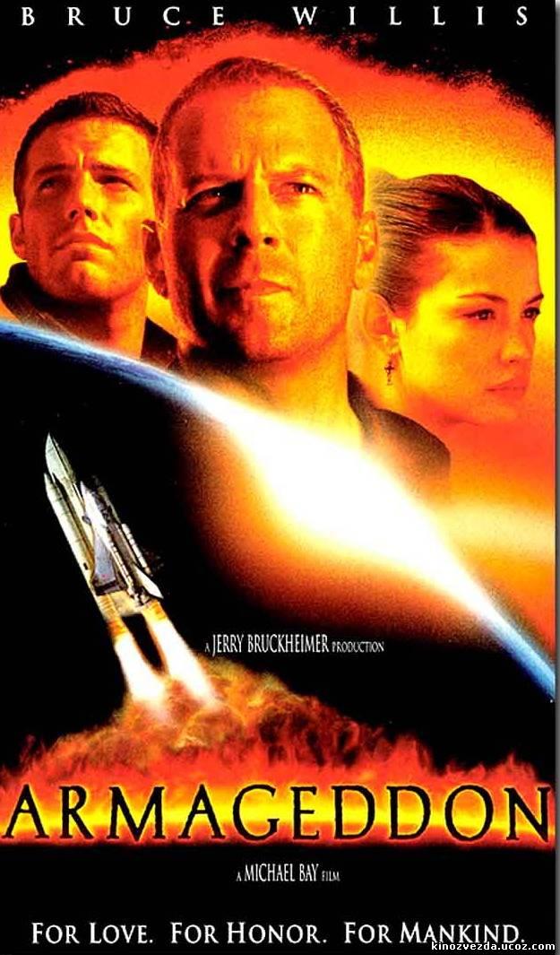 Армагеддон / Armageddon (1998) смотреть онлайн