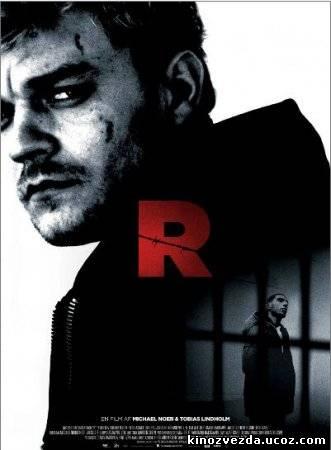 Заключенный R / R (2010) смотреть онлайн