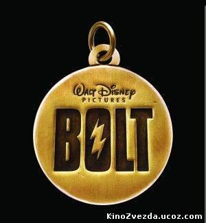 Вольт / Bolt (2008) смотреть онлайн