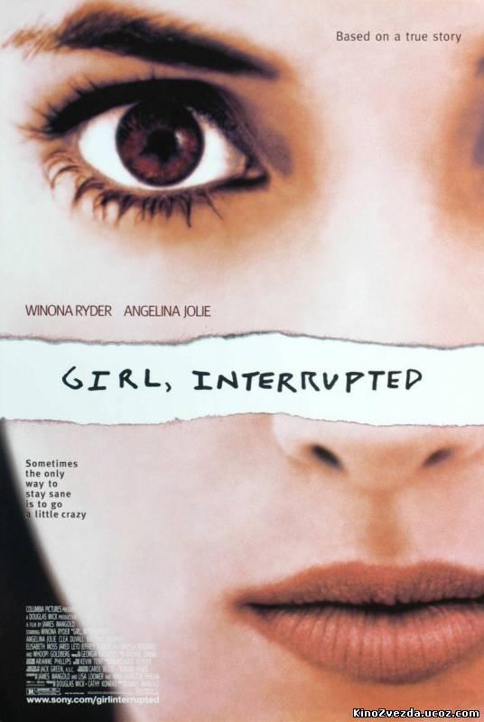 Прерванная жизнь / Girl, Interrupted (1999) смотреть онлайн