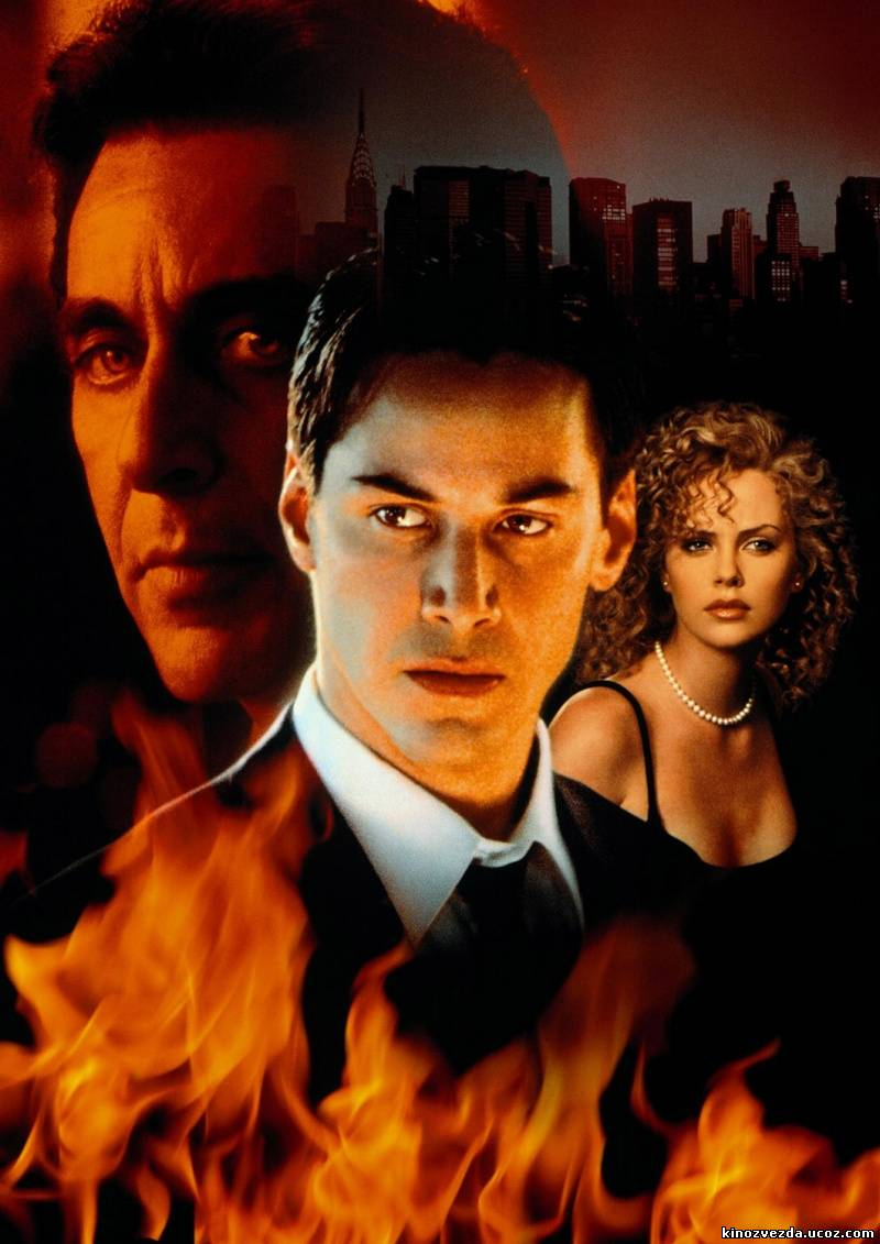 Адвокат дьявола / The Devil's Advocate (1997) смотреть онлайн