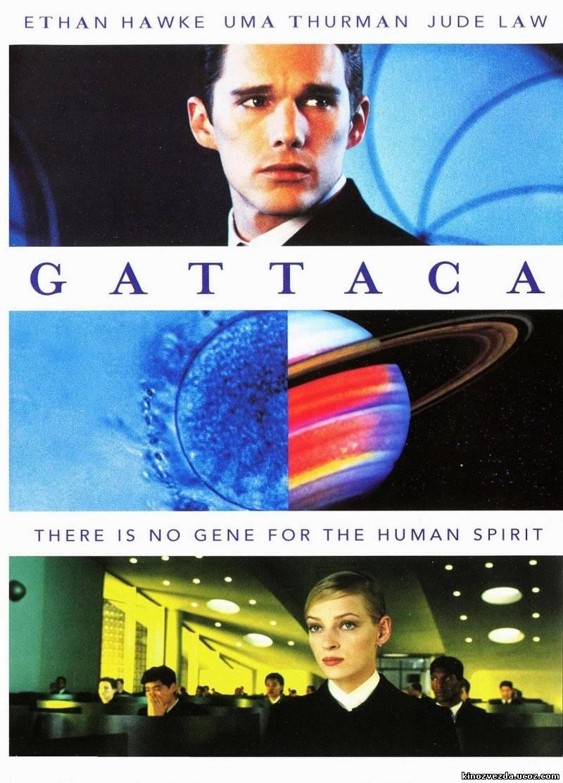 Гаттака / Gattaca (1997) смотреть онлайн