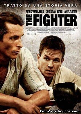 Боец / The Fighter (2010) смотреть онлайн
