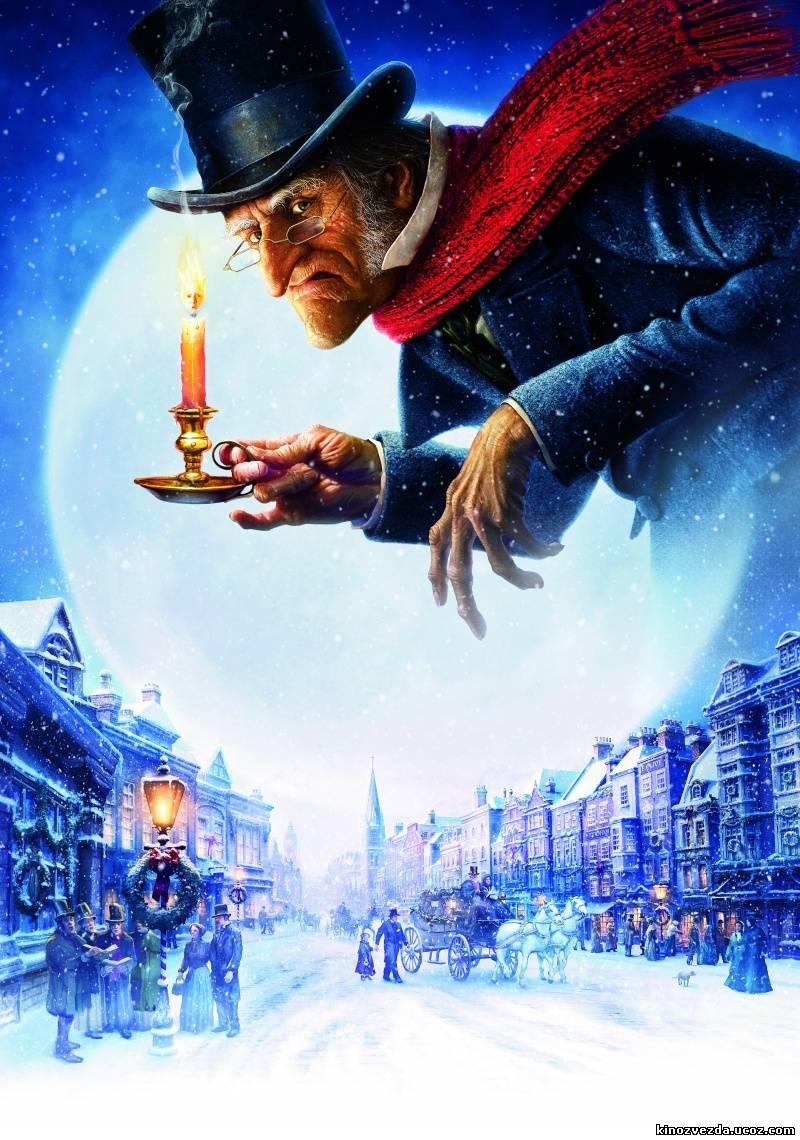 Рождественская история / A Christmas Carol (2009) смотреть онлайн