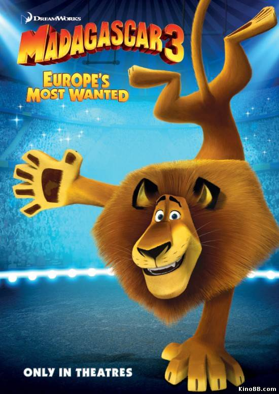 Мадагаскар 3 / Madagascar 3 Europe's Most Wanted (2012) смотреть онлайн