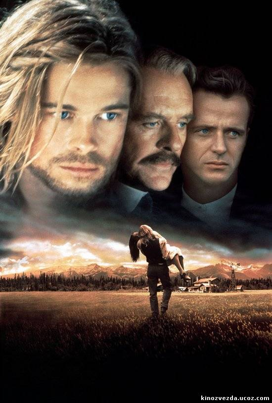 Легенды осени / Legends of the Fall (1994) смотреть онлайн