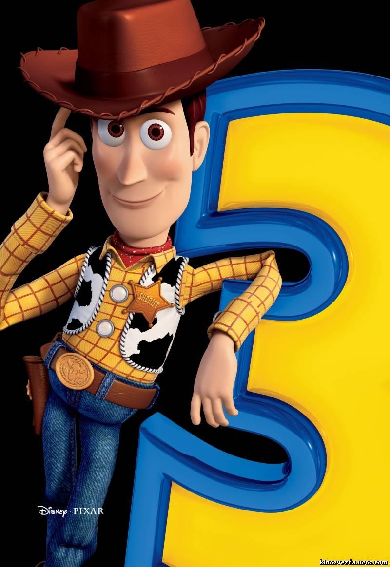 История игрушек: Большой побег / Toy Story 3 (2010) смотреть онлайн