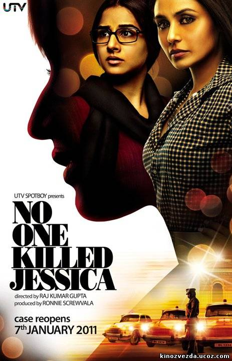 Никто не убивал Джессику / No One Killed Jessica (2011) смотреть онлайн