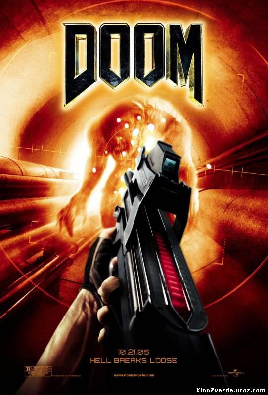 Doom / Doom (2005) смотреть онлайн