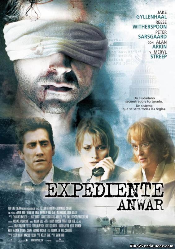 Версия / Rendition (2007) смотреть онлайн