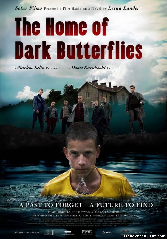 Дом темных бабочек / Tummien perhosten koti (2008) смотреть онлайн