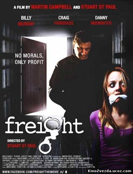 Фрахт / Freight (2010) смотреть онлайн