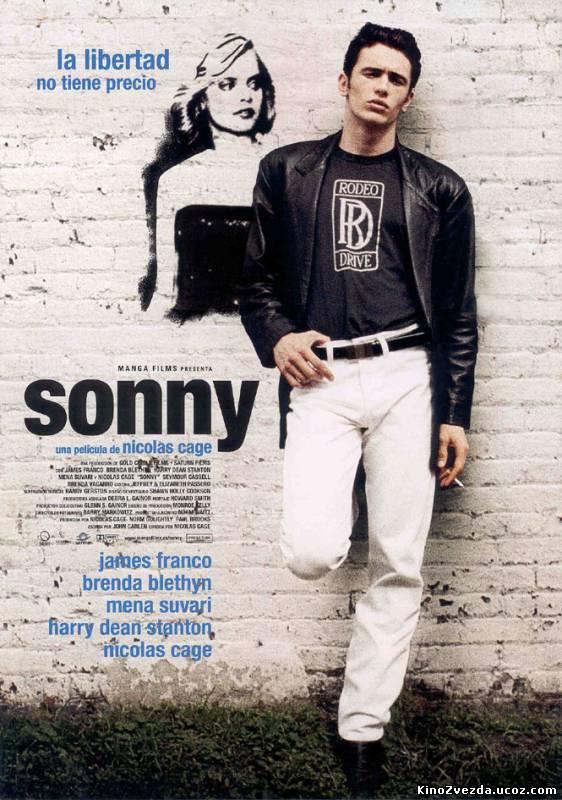Сонни / Жиголо / Sonny (2002) смотреть онлайн
