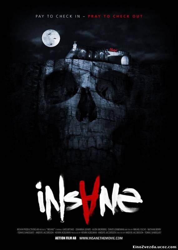 Безумец / Insane (2010) смотреть онлайн