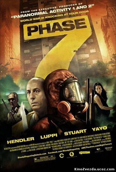 Седьмой этап / Phase 7 (2011) смотреть онлайн