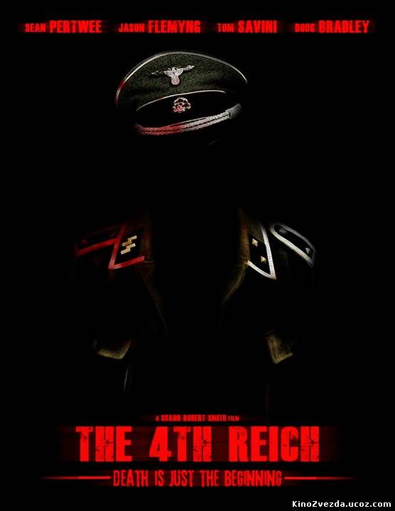 4-й Рейх / The 4th Reich (2011) смотреть онлайн