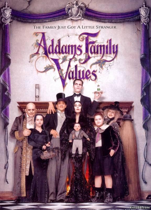 смотреть семейка адамс онлайн бесплатно в хорошем качестве: