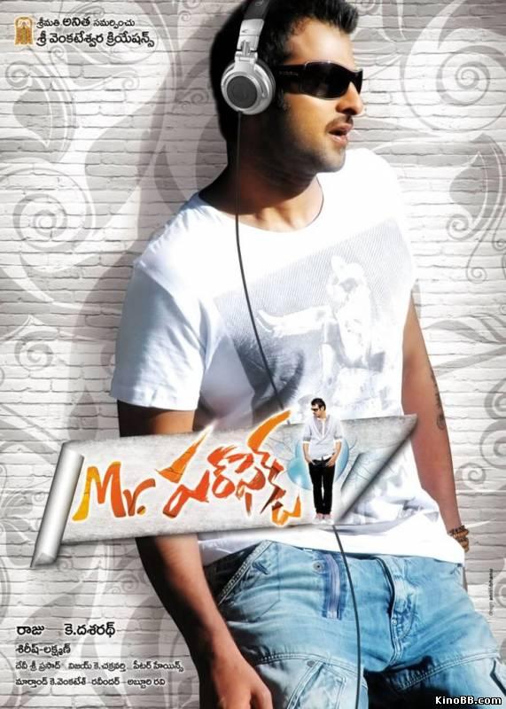 Мистер Совершенство / Mr Perfect (2011) смотреть онлайн