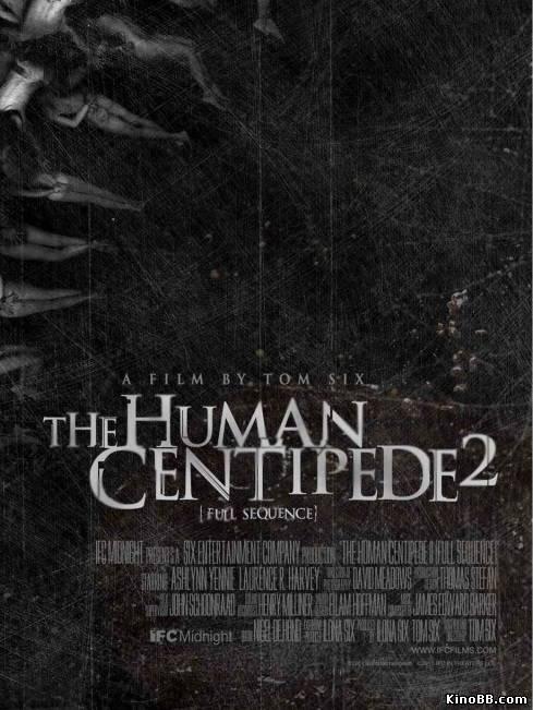 Человеческая многоножка 2 / The Human Centipede II (Full Sequence) (2011) смотреть онлайн