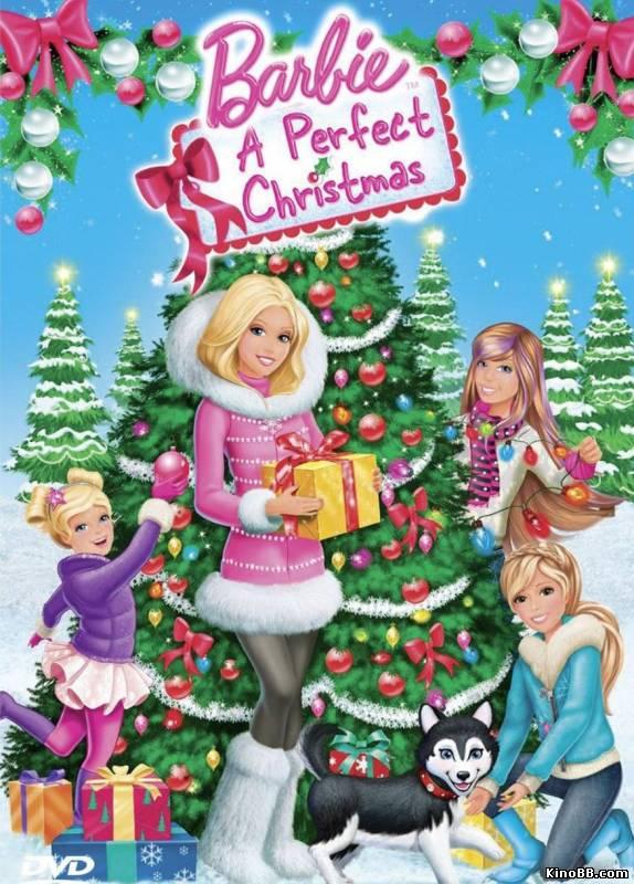 Барби : Чудесное Рождество / Barbie : A Perfect Christmas (2011) смотреть онлайн
