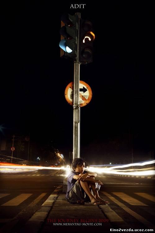 Мерантау / Merantau (2009) смотреть онлайн