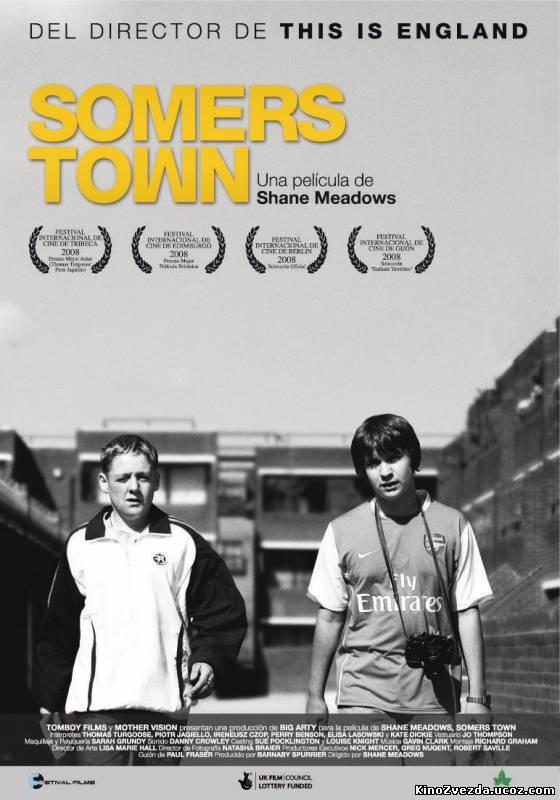 Сомерстаун / Somers Town (2008) смотреть онлайн