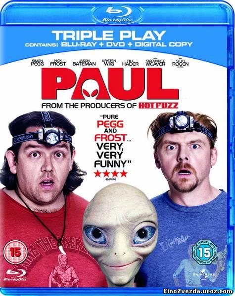 Пол: Секретный материальчик / Paul (2011) смотреть онлайн