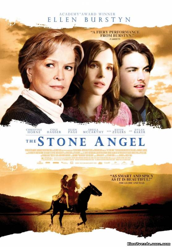 Каменный ангел / The Stone Angel (2007) смотреть онлайн