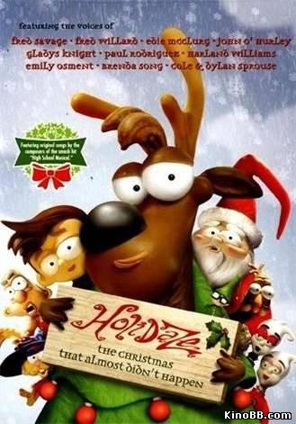 Самое необычное Рождество Рыжика / Holidaze: The Christmas That Almost Didn't Happen (2006) смотреть онлайн