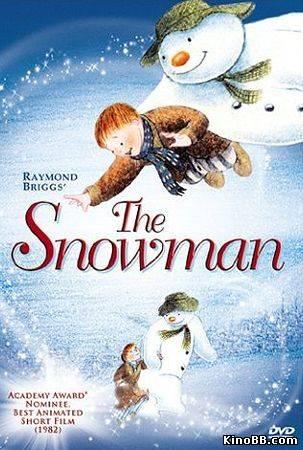 Снежный человек / Снеговик / The Snowman (1982) смотреть онлайн