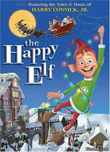 Счастливый Эльф / The Happy Elf (2005) смотреть онлайн