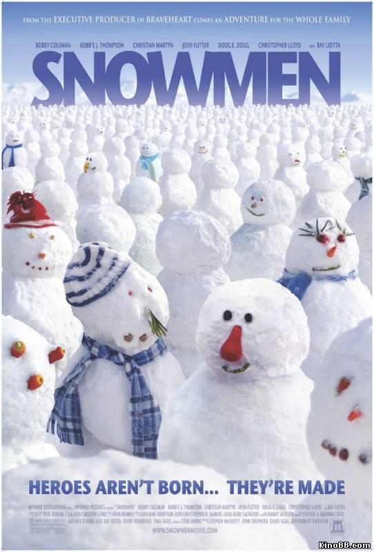 Снеговики / Snowmen (2010) смотреть онлайн