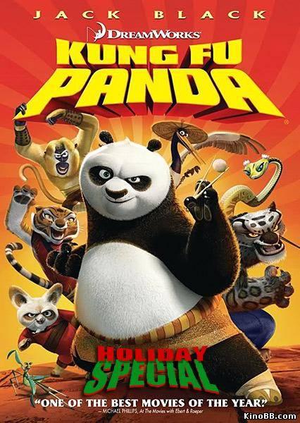 Кунг-фу Панда : Праздничный выпуск / Kung Fu Panda Holiday Special (2010) смотреть онлайн
