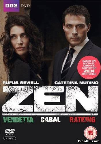 Дзен / 1 сезон / Zen (2011)