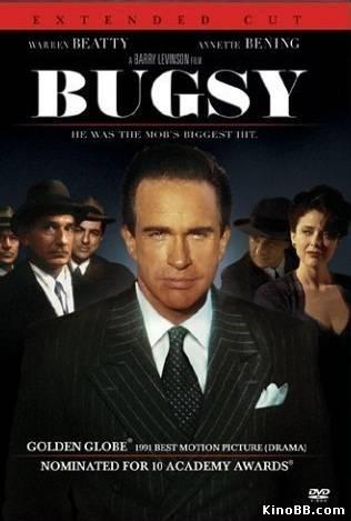 Багси / Bugsy (1991) смотреть онлайн