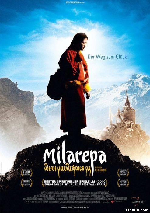 Учение Миларепы / Milarepa (2006) смотреть онлайн