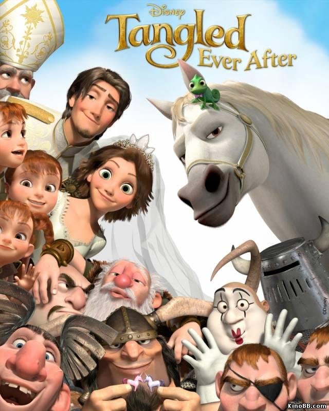 Рапунцель: Счастлива навсегда / Tangled Ever After (2012) смотреть онлайн