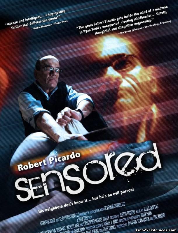 По ту сторону души / Sensored (2009) смотреть онлайн