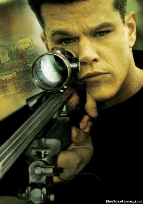 Превосходство Борна / The Bourne Supremacy (2004) смотреть онлайн