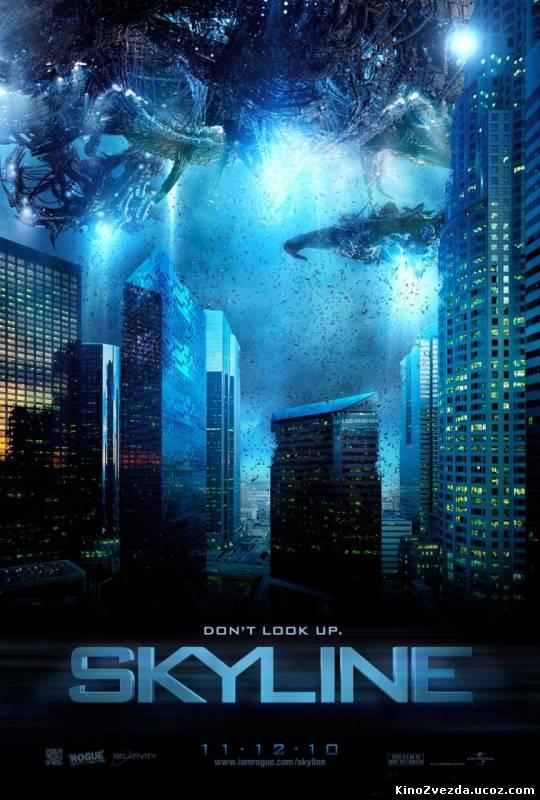 Скайлайн / Skyline (2010) смотреть онлайн