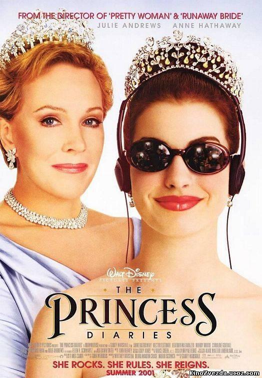 Как стать принцессой / The Princess Diaries (2001) смотреть онлайн