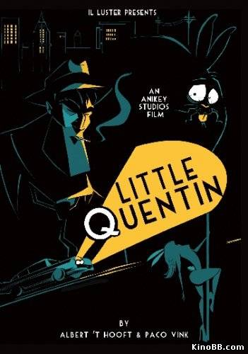 Маленький Квентин / Little Quentin (2009) смотреть онлайн