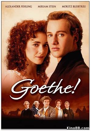 Гёте! / Goethe! / Young Goethe in Love (2010)