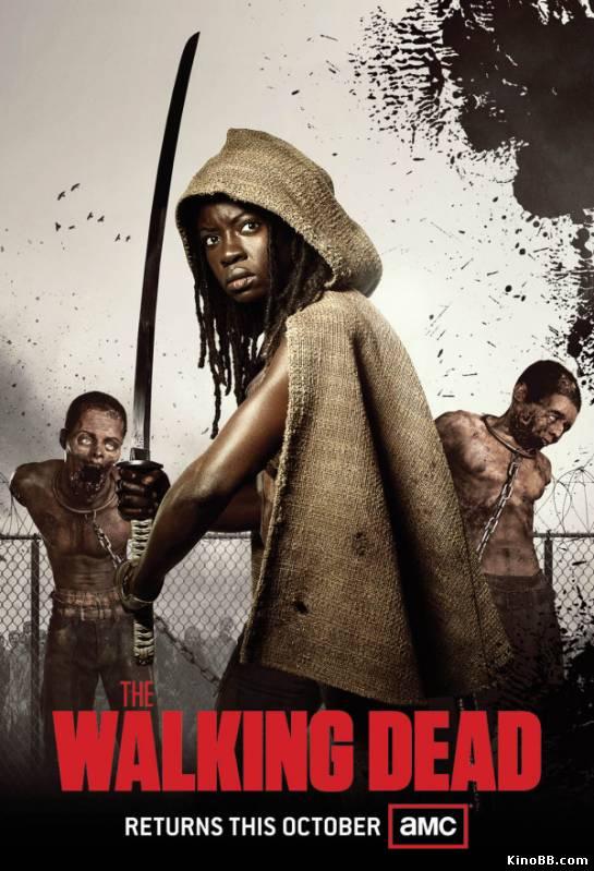 Ходячие мертвецы / 3 сезон / The Walking Dead (2012)