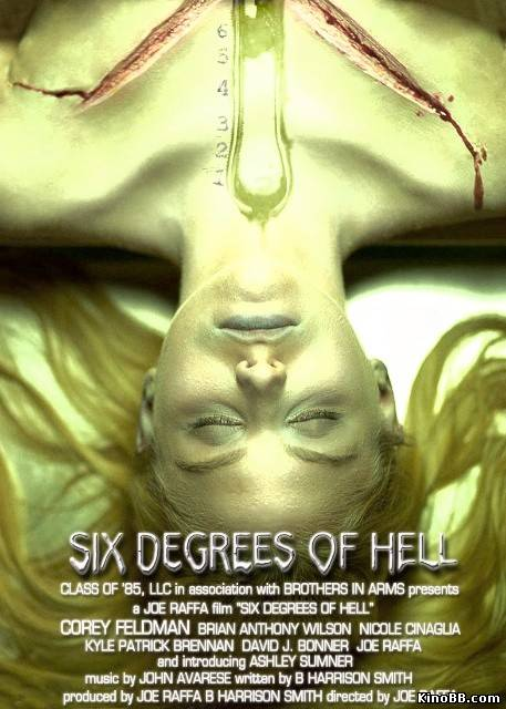 Шесть ступеней ада / 6 Degrees of Hell (2012)