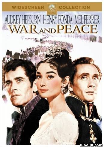 Война и мир / War and Peace (1956)
