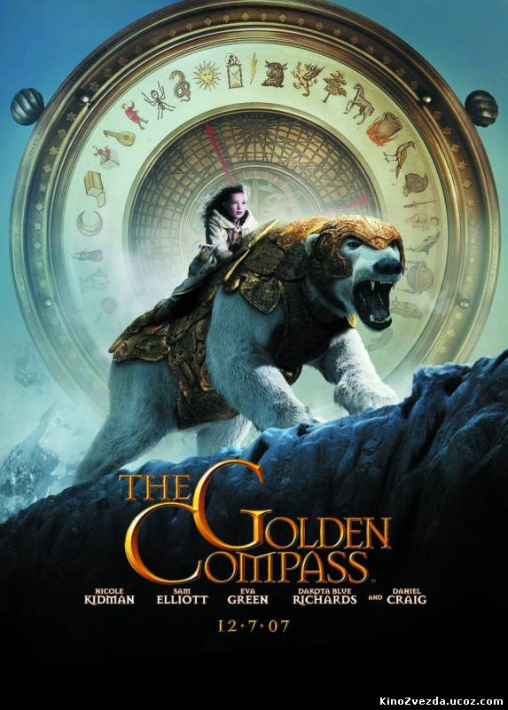 Золотой Компас / The Golden Compass (2007) смотреть онлайн
