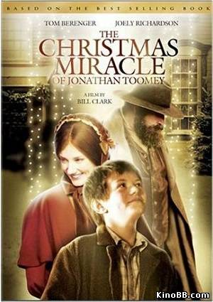 Рождественское чудо Джонатана Туми / The Christmas Miracle of Jonathan Toomey (2007)
