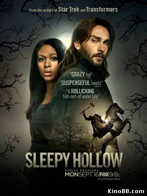 Сонная Лощина / Sleepy Hollow (Сериал 2013)